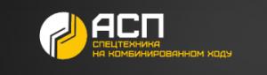 АтомСтройПроект